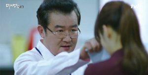 出典:韓国 tvnドラマ「미생 ミセン」