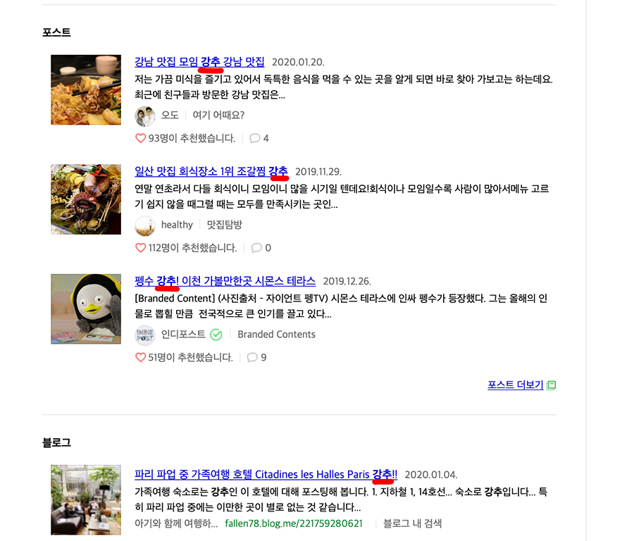 韓国 語 何 し てる の 今