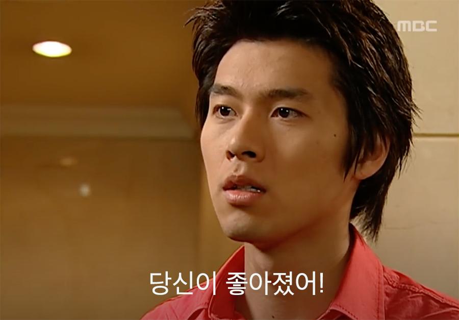 ドラマ <私の名前はキム・サムスン、2005年作>