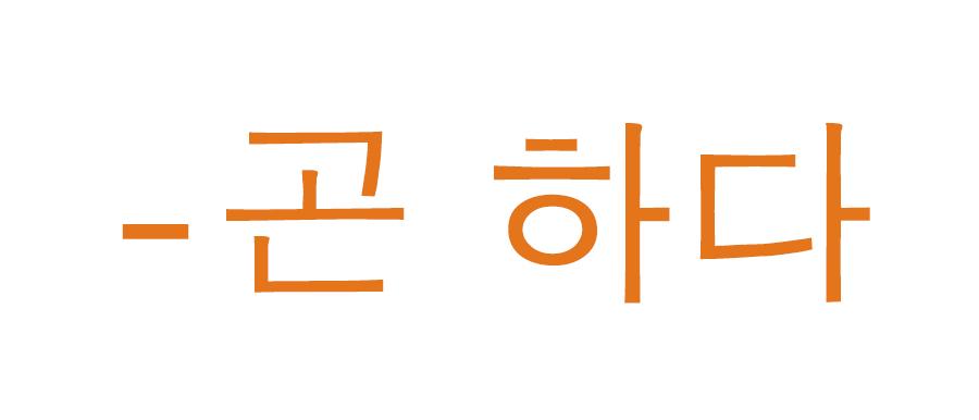 韓国 u1