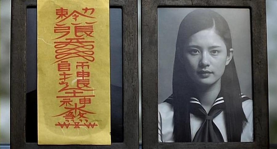 出典:映画<기담(奇談)>, 2007年