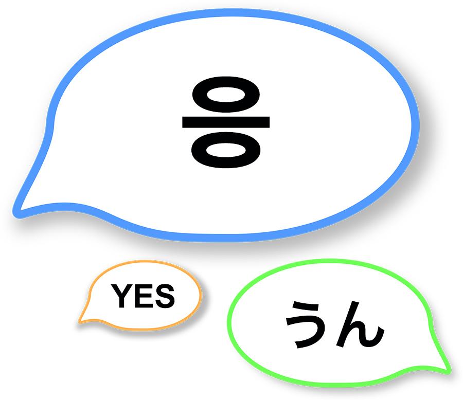 ニュースu1 韓国 「日本と対立を続けていたら大損害を受ける」韓国の経済学者が指摘