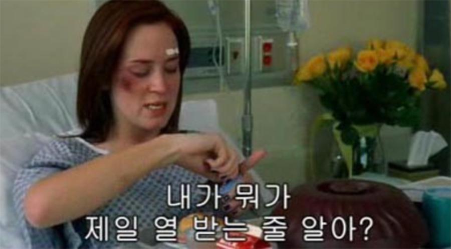 出典:映画 <プラダを着た悪魔>の中 、2006年作