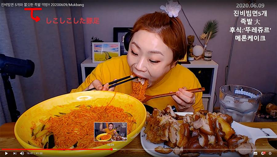 出典:韓国モッパン ユーチューバ「입짧은 햇님(イプチャルブンヘンニム)」