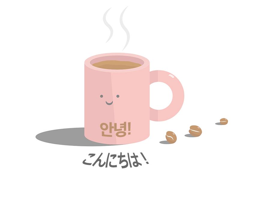【初級】日本語と韓国語「同じ意味、違う名称」は何がある?