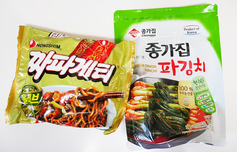 【レシピ】チャパゲティはネギキムチと一緒に食べよう!